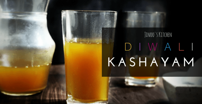 Diwali Kashayam /Medicine | Deepavali Kashayam recipe | Postpartum kashayam