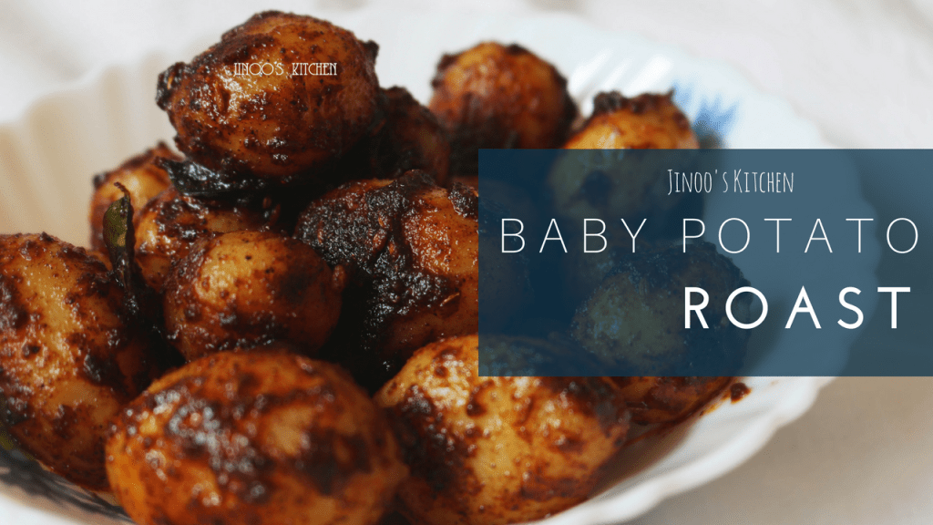 Baby Potato Roast | Baby potato Fry – Video recipe