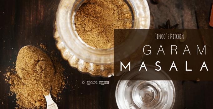 Garam masala powder | homemade garam masala | garam masala recipe