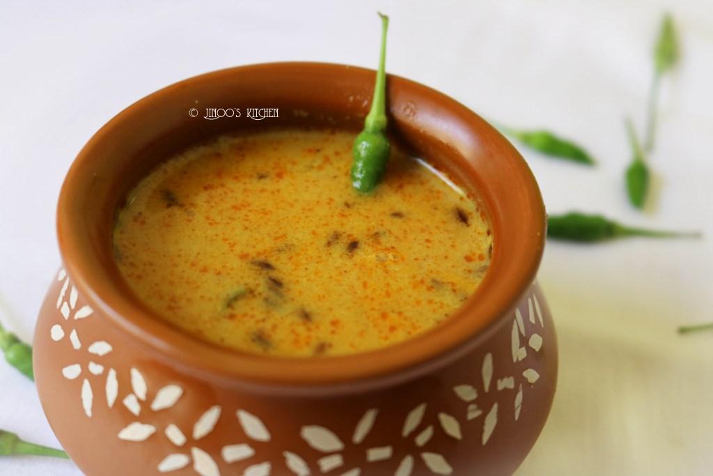 Kanthari Mulaku curry   Pachai Milagai Kuzhambu