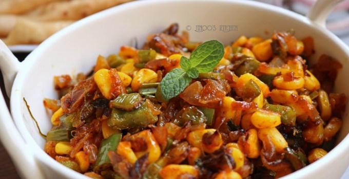 Sweet corn Capsicum sabzi | Corn Capsicum curry | Corn recipes indian