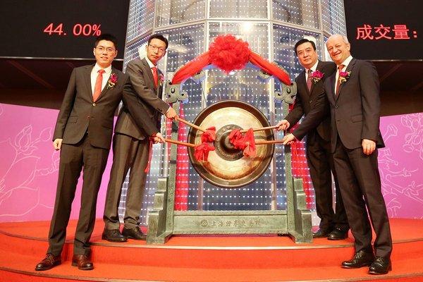 移遠通信正式在上海證券交易所主板上市