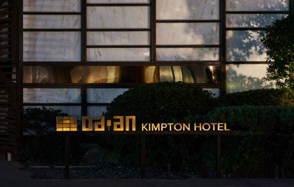 亞洲首間金普頓大安酒店溫柔呈現巷弄意境 創意解構台灣味道