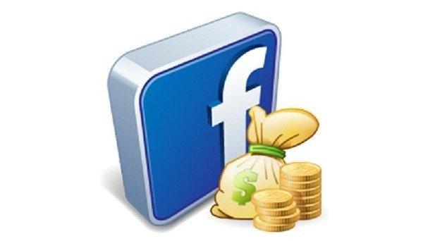 facebook廣告發票
