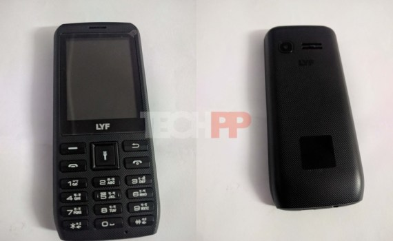 Jio LYF Rs 500 Mobile Phone Leaked images