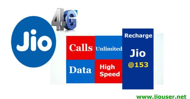 Jio 153 recharge plan offer