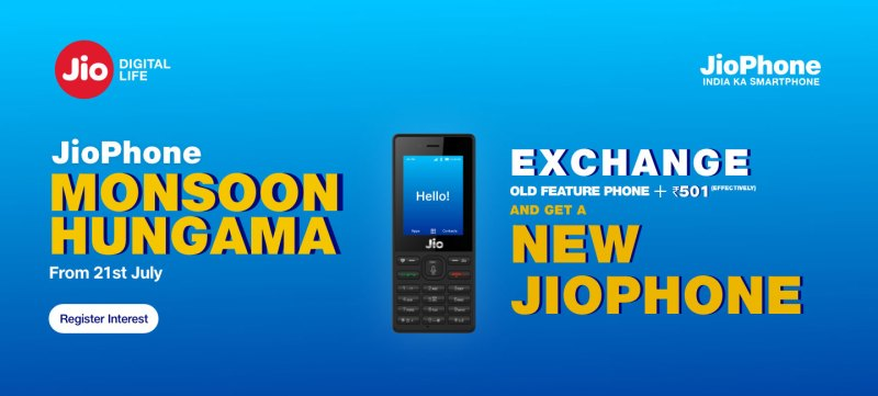 jio phone 501 exchange offer