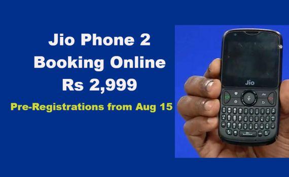 Jio phone 2 booking online