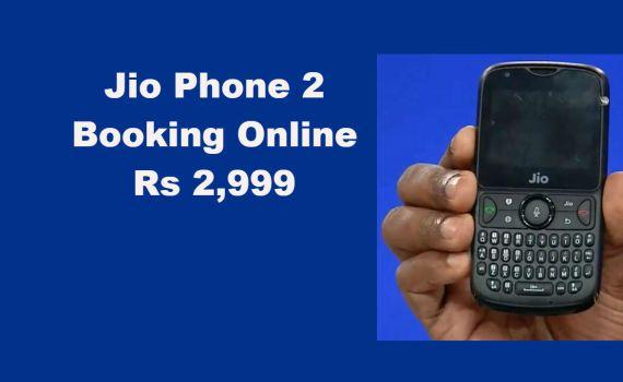 Jio phone 2 Flash Sale Date