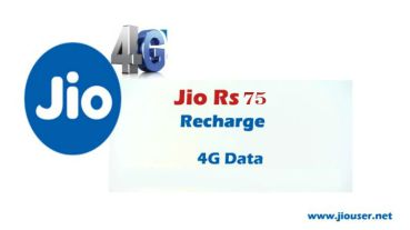 Jio 75 Recharge