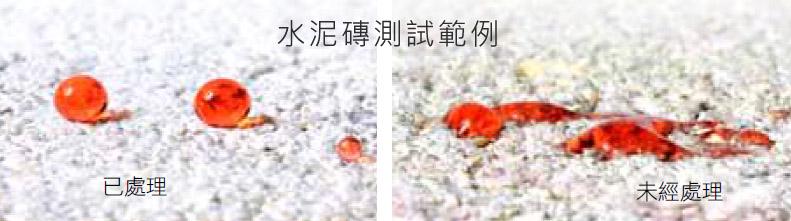 Ultra-Ever Dry 超乾燥保護膜 Taiwan - 久造實業有限公司