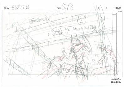 © Hideaki Anno, Layout und Regieanweisung für Evangelion: 2.0 You Can (Not) Advance, Bleistift auf Papier