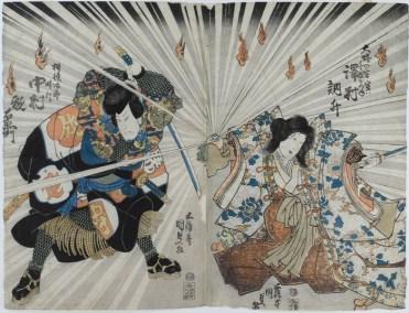"""Utagawa Kunisada I [Utagawa Toyokuni III] (1786–1865) """"Der Schauspieler Nakamura Utaemon in der Rolle des Sagami Jaro Toki-Yuki. Rechts der Schauspieler Sawamura Tossho in der (Frauen-)Rolle der Shishigi Tsuyu"""" aus dem Stück """"Die Große Pagode mit der Wunderperle"""", Signatur: Gototei Kunisada ga, Zensorsiegel: Kiwame (1790–1842), Verleger: Kawaguchiya Uhei, Diptychon (2 Oban-Formate), Sammlung Neue Galerie Graz / Universalmuseum Joanneum"""