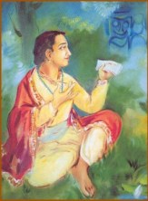 Jayadeva from: vaishnavsongs.iskcondesiretree.com