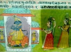 Vrindavan Research Institute