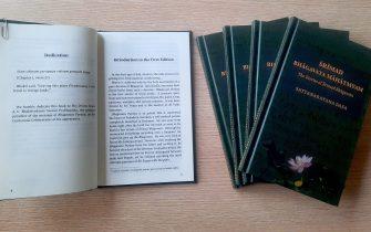 Bhagavata Mahatmyam cover and opened book