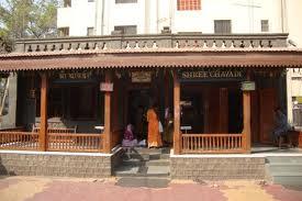 Important Places in Shirdi – Chavadi - M