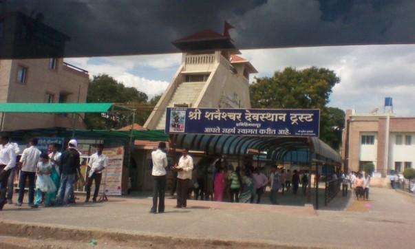 Important Places around Shirdi – Shani Singnapur