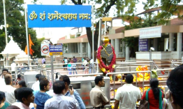 Important Places around Shirdi – Shani Singnapur