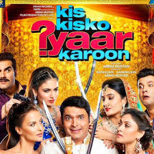 Kis Kisko Pyaar Karu - Movie Review