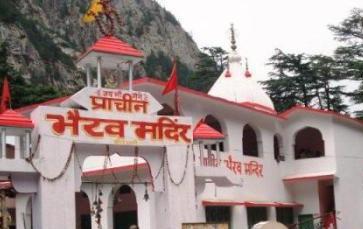 Uttarkashi: Kashi of North
