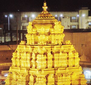 Balaji_Temple_Tirupati_AP_India