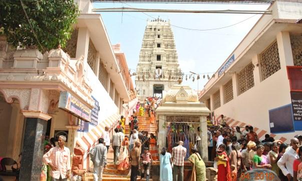 Dwarka Tirumala Temple – Andhrapradesh