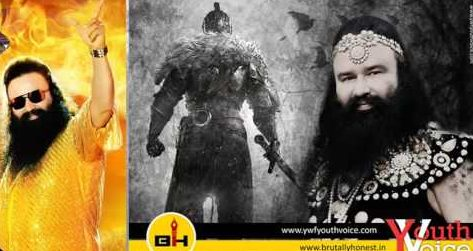 MSG The Warrior Lion Heart movie review
