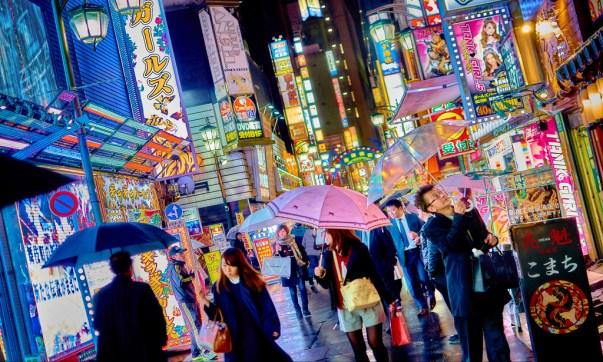 Tokyo city - Japan