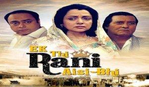 Ek thi Rani asi bhi movie review