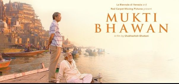Mukti Bhawan movie review