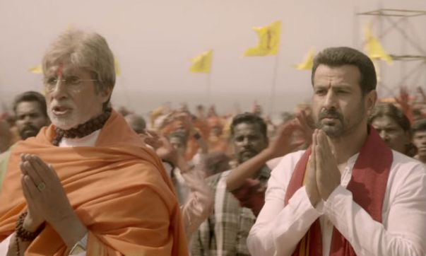 Sarkar 3 movie review
