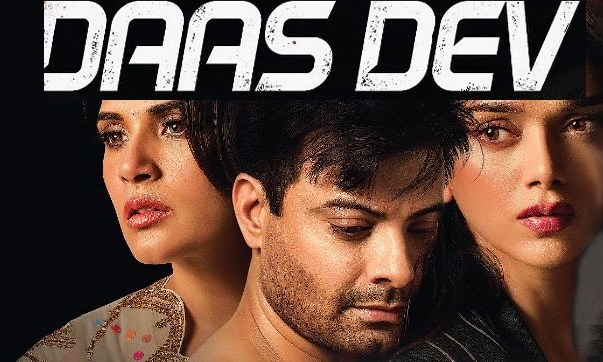 Dass Dev Movie Review