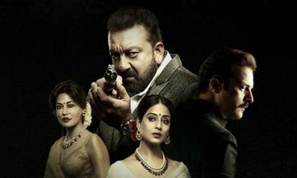 Saheb Biwi Aur Gangster Movie Review