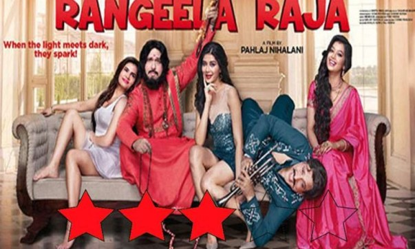 Rangeela Raja Movie Review