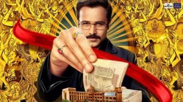 Why Cheat India Movie Review