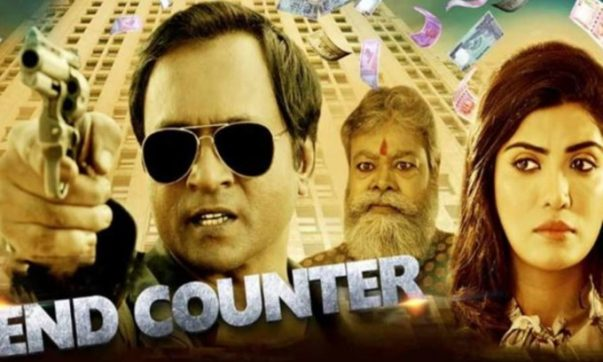 End Counter movie review