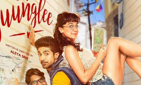 Junglee Movie Review