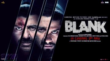Blank movie review