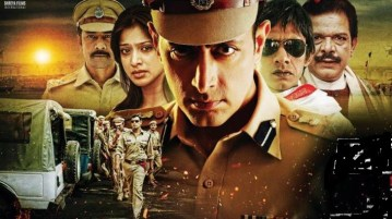 Officer Arjun Singh IPS – Movie Review