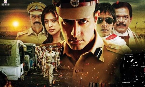 Officer Arjun Singh IPS – Movie Review