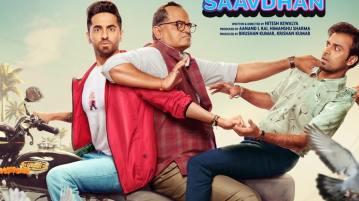 Shubh Mangal Zyada Saavdhan Movie