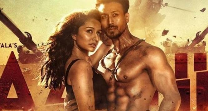 Baaghi 3 Movie Box Office Performance | 2020 Hindi Movies | Hindi Bollywood Movies | Movie Counter