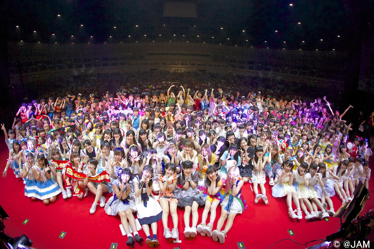 See if you can find JKT48 members!