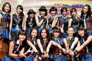 The AMI Awards are said to be Indonesia's Grammys.