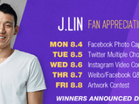 JLin Fan Appreciation Week, Aug 4-8