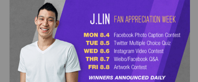 JLin Fan Appreciation Week