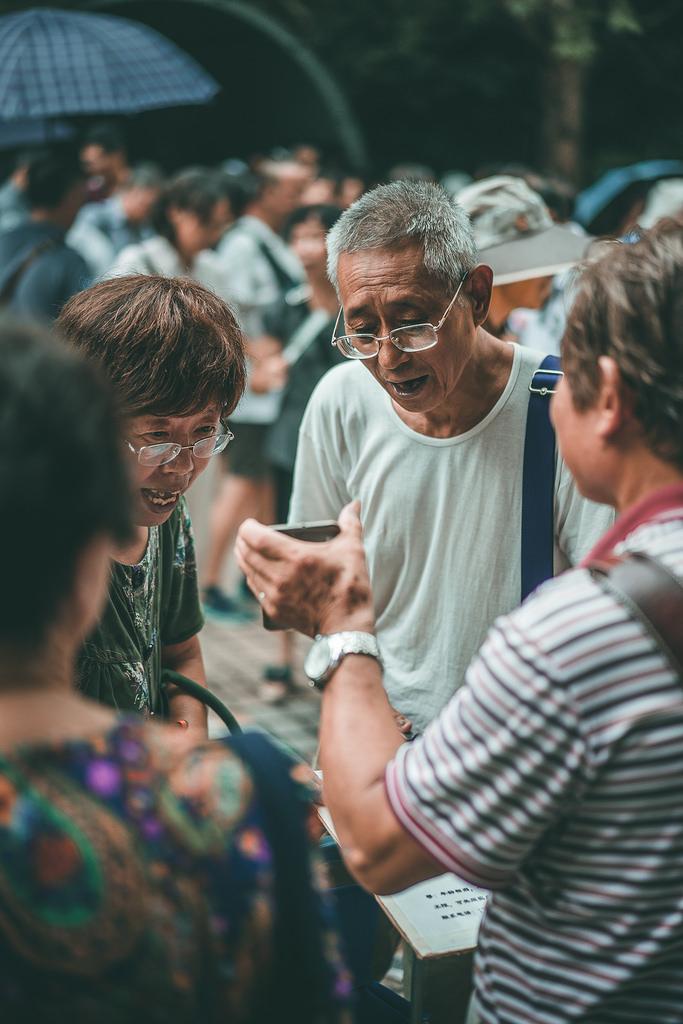 Shangai - Mercado del Amor