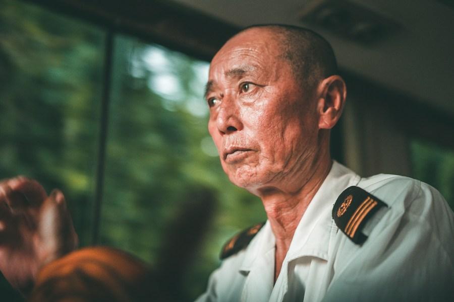 Suzhou - Capitán de Barco