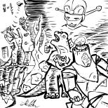 Gojira75